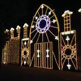 さがみ湖イルミリオン(相模湖燈祭)