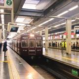阪急 梅田駅 (Hankyū Umeda Sta.) (HK-01)