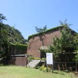 第二砲台跡