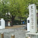 東京都慰霊堂(鐘楼堂・復興記念館・震災遭難児弔魂像)
