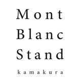 Mont Blanc Stand(モンブラン スタンド)