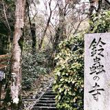 鈴虫寺→嵐山食べ歩き