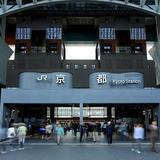 京都1日1人旅