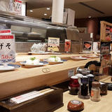 大起水産回転寿司 京都タワーサンド店