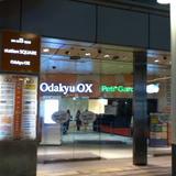 Odakyu OX 相模大野店