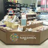 サガミックス 相模大野(sagamix)