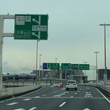 首都高速大師出口
