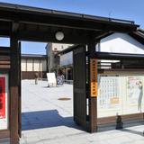 飛騨高山まちの体験交流館