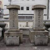 緒方洪庵墓所