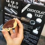 cacao カカオ 鎌倉