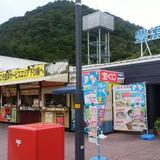 豊浜SA (下り)