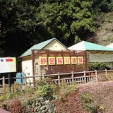 マイントピア別子(砂金採り体験パーク)