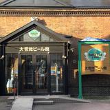 大雪地ビール(株)
