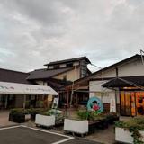 道の駅アグリの郷栗東