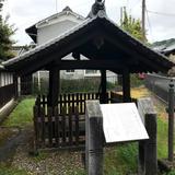 三井の井戸(赤染の井)