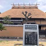 福澤諭吉旧居・福澤記念館