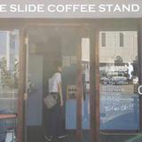 Side Slide coffee (サイドスライドコーヒー)
