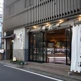 鎌倉肉の石川本店