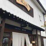 gallery&cafe 遊朴館