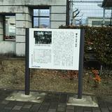 豊川海軍工廠跡地