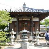 金華山天皇寺
