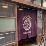 Nakamura Tea Life Store ナカムラ・ティー・ライフ・ストア