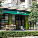 ビオセボン(Bio c' Bon)池尻店