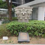 旧三菱銀行三宮支店 柱頭