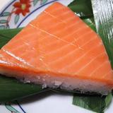 鱒の寿しまつ川本店