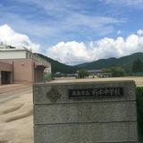 高島市立朽木中学校