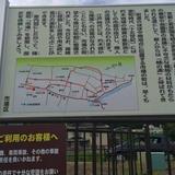高島市立 文化交流施設やまびこ館