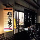 アジェ 木屋町団栗店