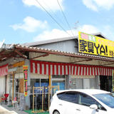 家具YA 熊本 合志店