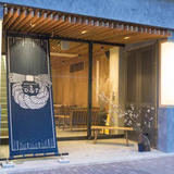 obi Cafe&Bar