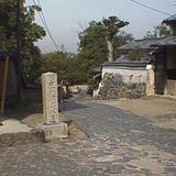 左大仏殿道 石碑