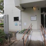 近松記念館
