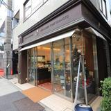 モンロワール 青山店