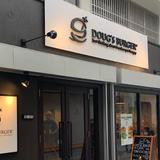 ダグズ・バーガー 石垣島店