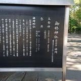 世界遺産三保松原・神の道入口(しずてつジャストライン)