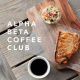 アルファベータコーヒークラブ
