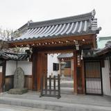 広徳寺 (細川高国 自刃の地)