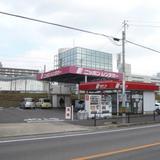 ニッポンレンタカー 山形駅前 営業所