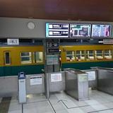 富山地方鉄道(株) 立山駅