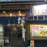 うどん 西駅 勢川