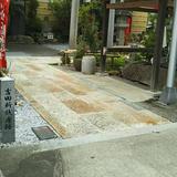 吉田新銭座跡