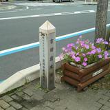 吉田宿本陣跡