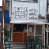Coffee Stand Stairs