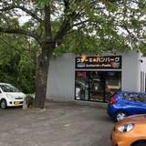 カフェレストラン アウトバースト&ポンタ
