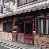 佐々木酒造(株)