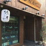 鳥小屋 しろきじ本店